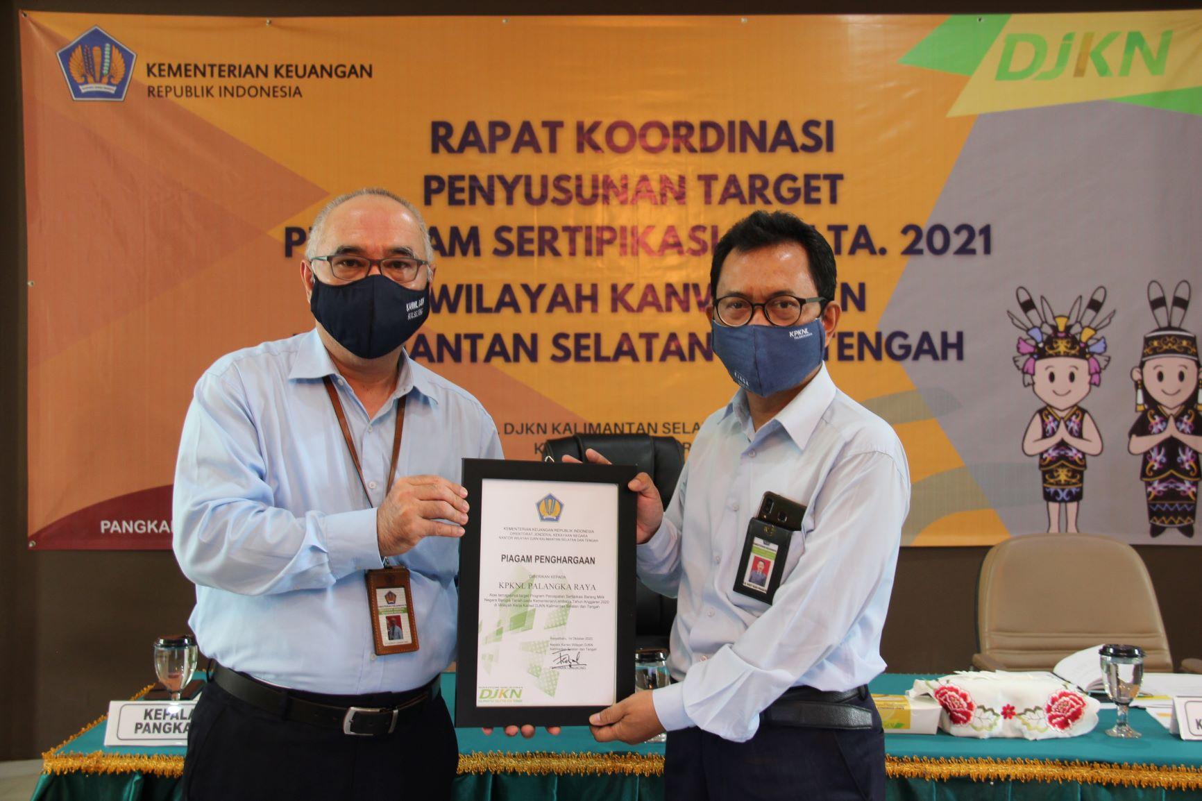 Rapat Pembahasan Target Sertipikasi BMN berupa Tanah Tahun 2021