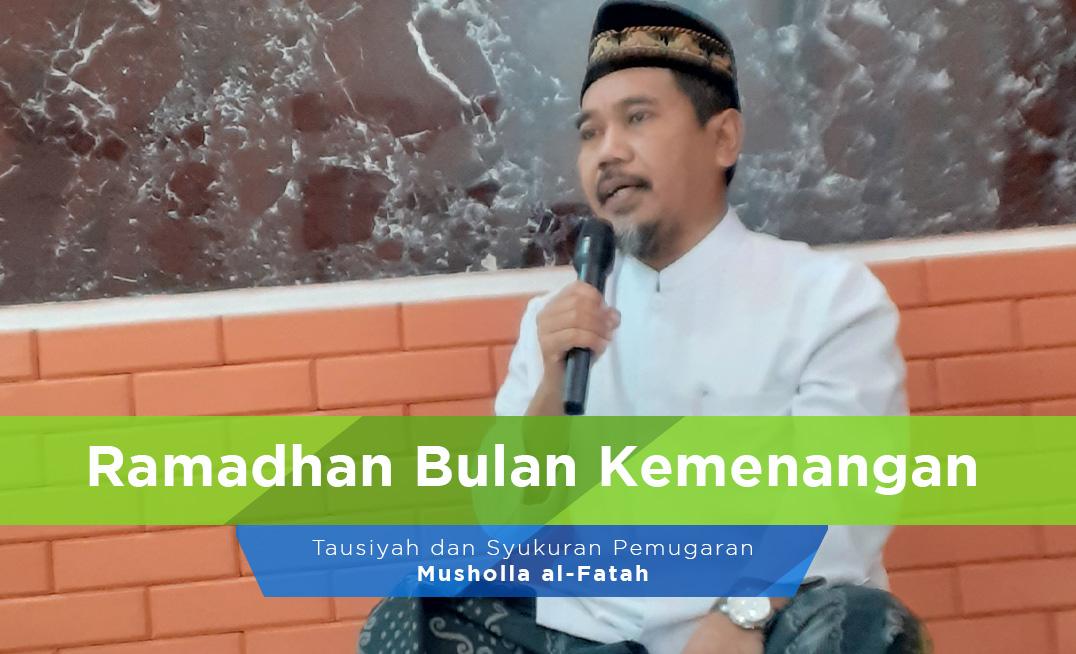 Bulan Ramadhan, Bulan Meningkatkan Kinerja dan Kepedulian Sosial