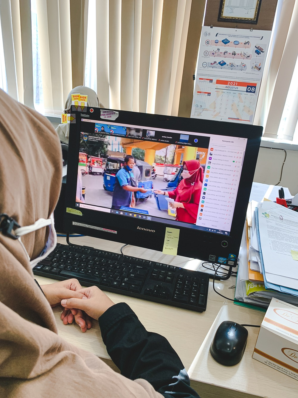 Gerai Layanan Virtual KPKNL Jakarta II, Jilid Dua