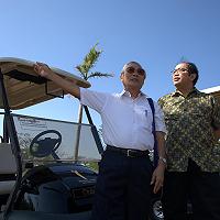 Optimalisasi BMN, LMAN Lakukan Studi HBU Aset Eks Pertamina di Cirebon