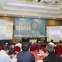 GKM 4.0: Sertifikasi Tanah BMN 2018 Lampaui Target