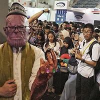 """Bang Thanos"" Ajak Mahasiswa PKN STAN Belajar Pengelolaan Kekayaan Negara"