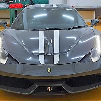 Tambah PNBP Negara, KPKNL Palembang Segera Lelang Ferrari 458 Speciale